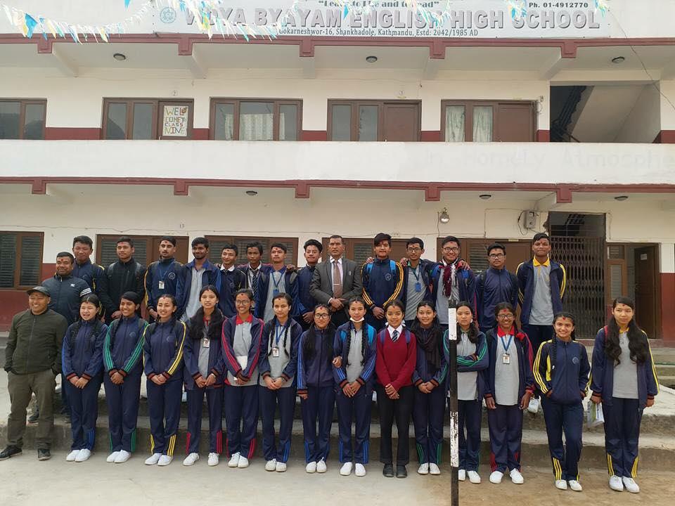 Vidya Byayam English High School 2018
